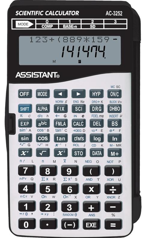 калькулятор ассистент инструкция