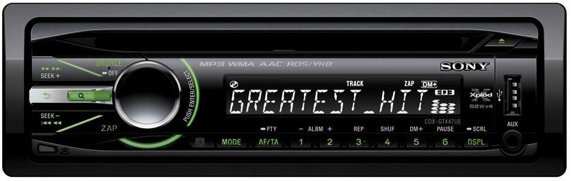 Sony cdx-gt447ue - автозвук