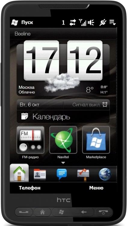 Инструкция Htc Hd2 На Русском