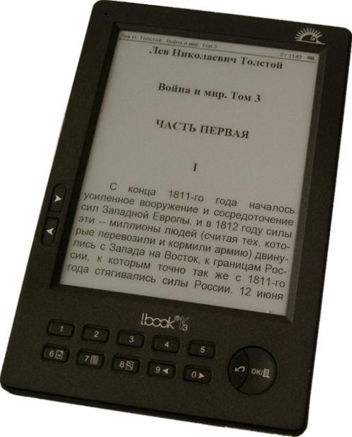 Lbook v3 инструкция