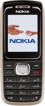 Nokia 1650 инструкция