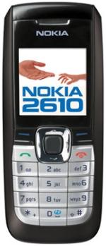 инструкция Nokia 2610 - фото 2