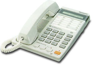 инструкция Panasonic Easa Phone Kx T2365 - фото 2